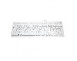Teclado Pc USB Lenovo Original Español Blanco