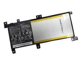 Bateria Asus X556UA X556UB X556UF X556UJ 7.6 V 5000 mAh