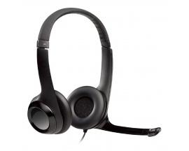 Auricular USB Headset LogiTech H390  Garantia 24 Meses