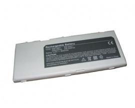 Bateria Olivetti EM520P4G / NBP-8B01 / EM-520C1