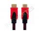 Cable HDMI 7.5M Multimedia V1.4 con filtros SK-HDM