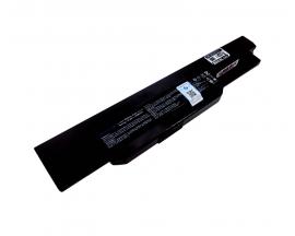 Bateria p/ Asus K53 A31-K53 / A32-K53 / A41-K53 A4