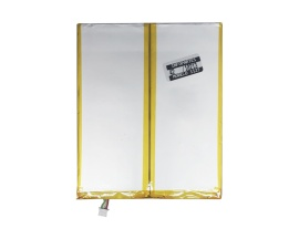 Batería para Tablet Bangho Aero J0810 3.8V 30.4Wh 1icp4/59/140-2